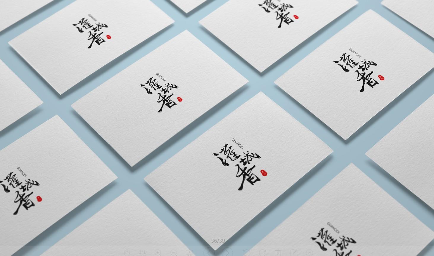 LOGO创意设计,品牌:灌城香(6.11附件有更新)_3033521_k68威客网