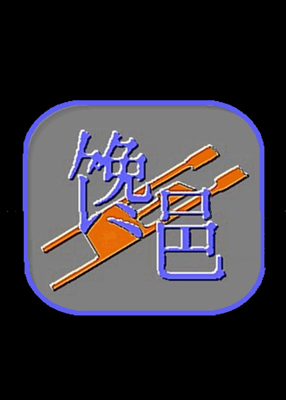 商标Logo设计_3033201_k68威客网