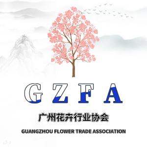 广州市花卉行业协会LOGO设计_3032251_k68威客网