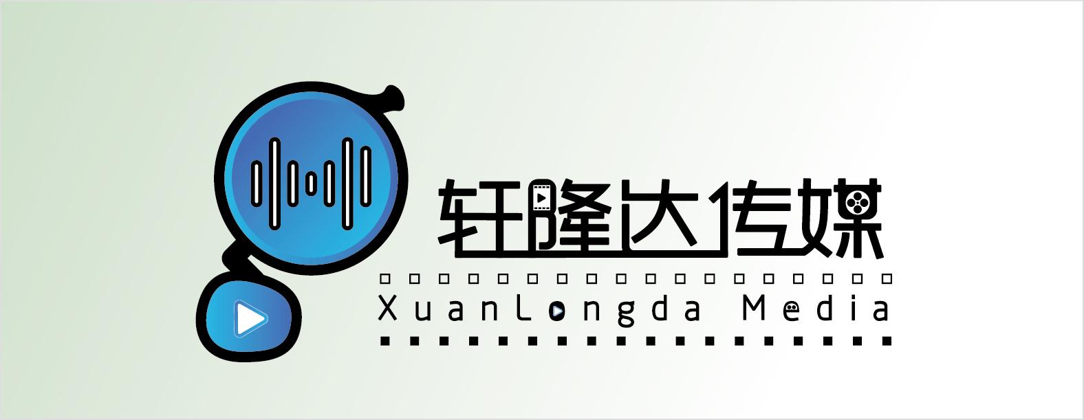 轩隆达传媒logo设计_3032844_k68威客网