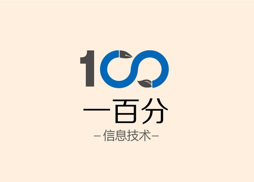 公司Logo设计_3034411_k68威客网