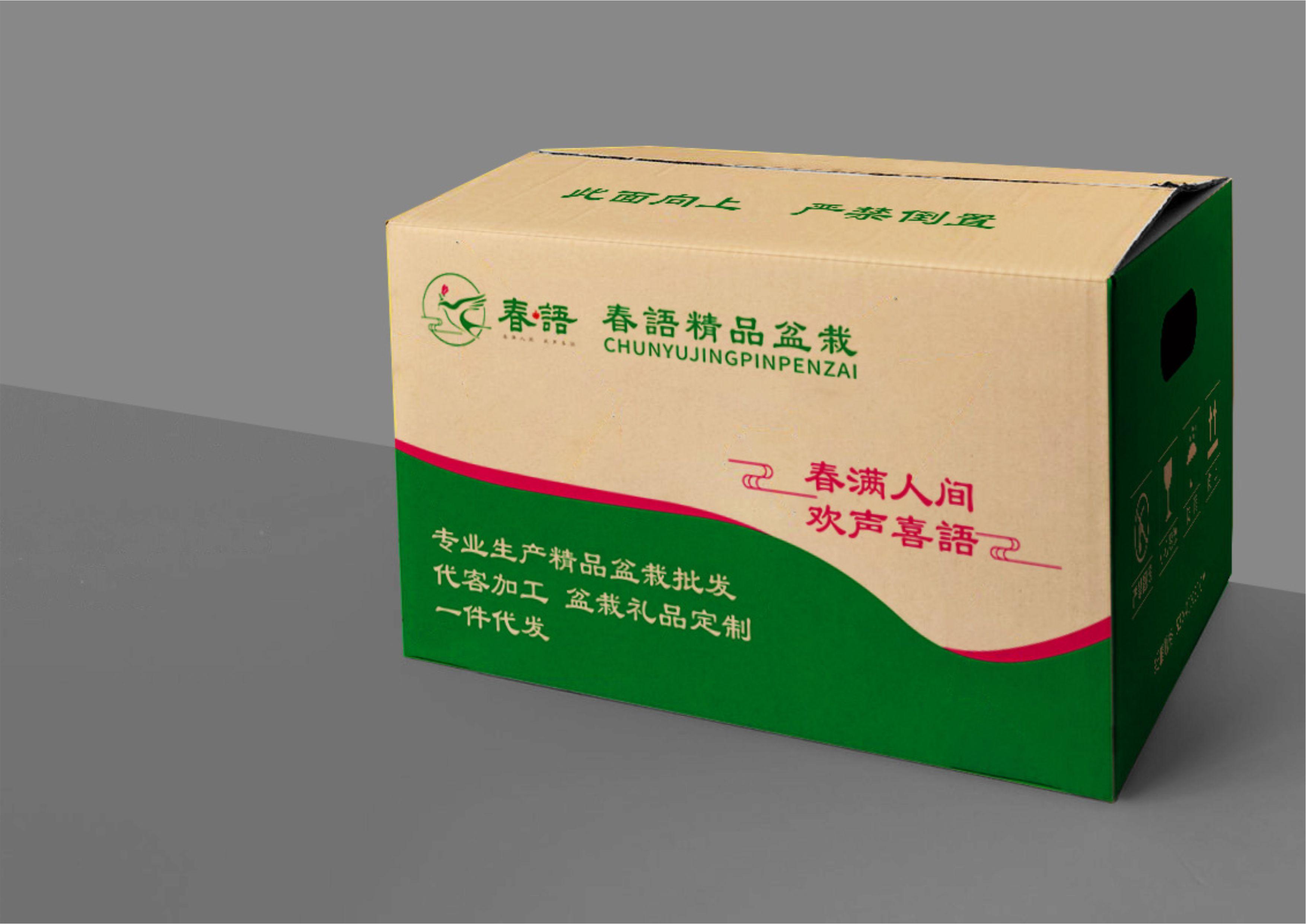 纸箱包装排版设计_3034792_k68威客网
