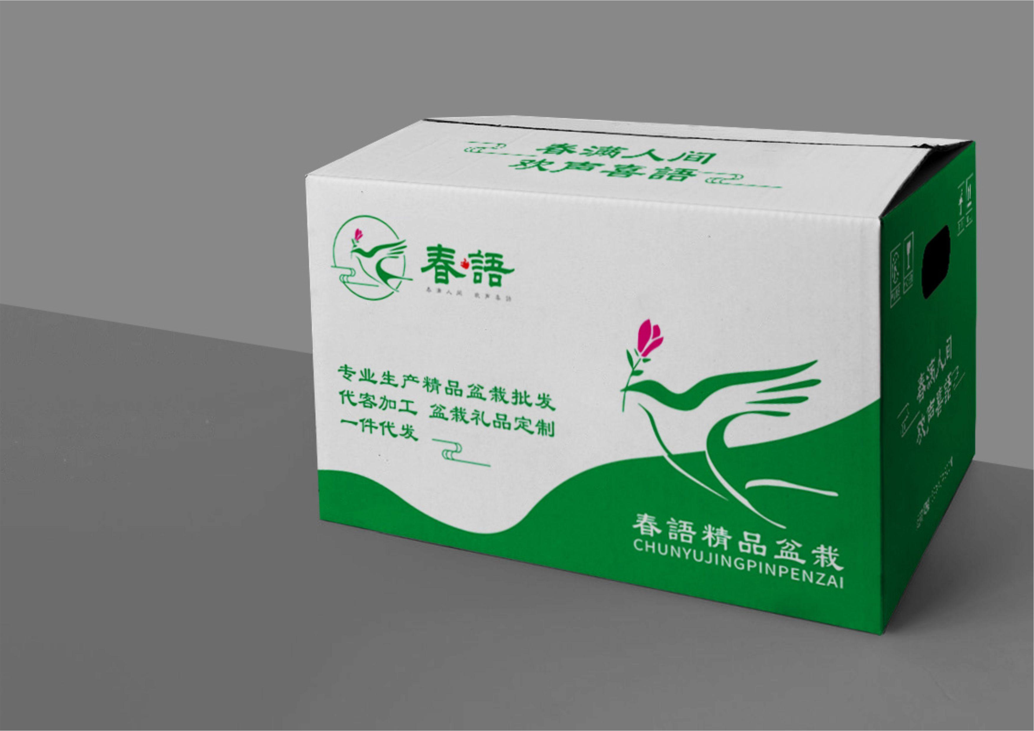 纸箱包装排版设计_3034793_k68威客网