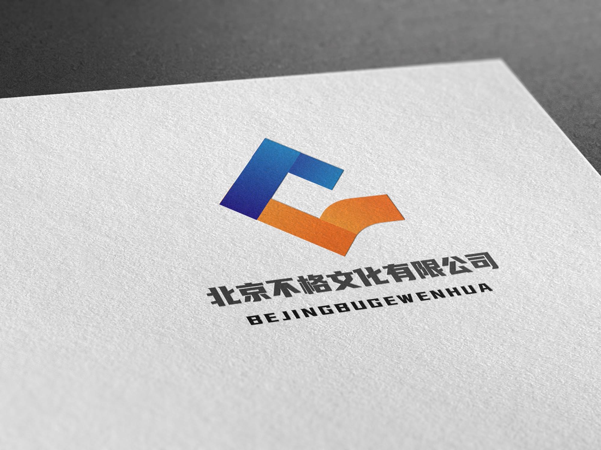 公司logo设计(征集时间有变动)_3038329_k68威客网