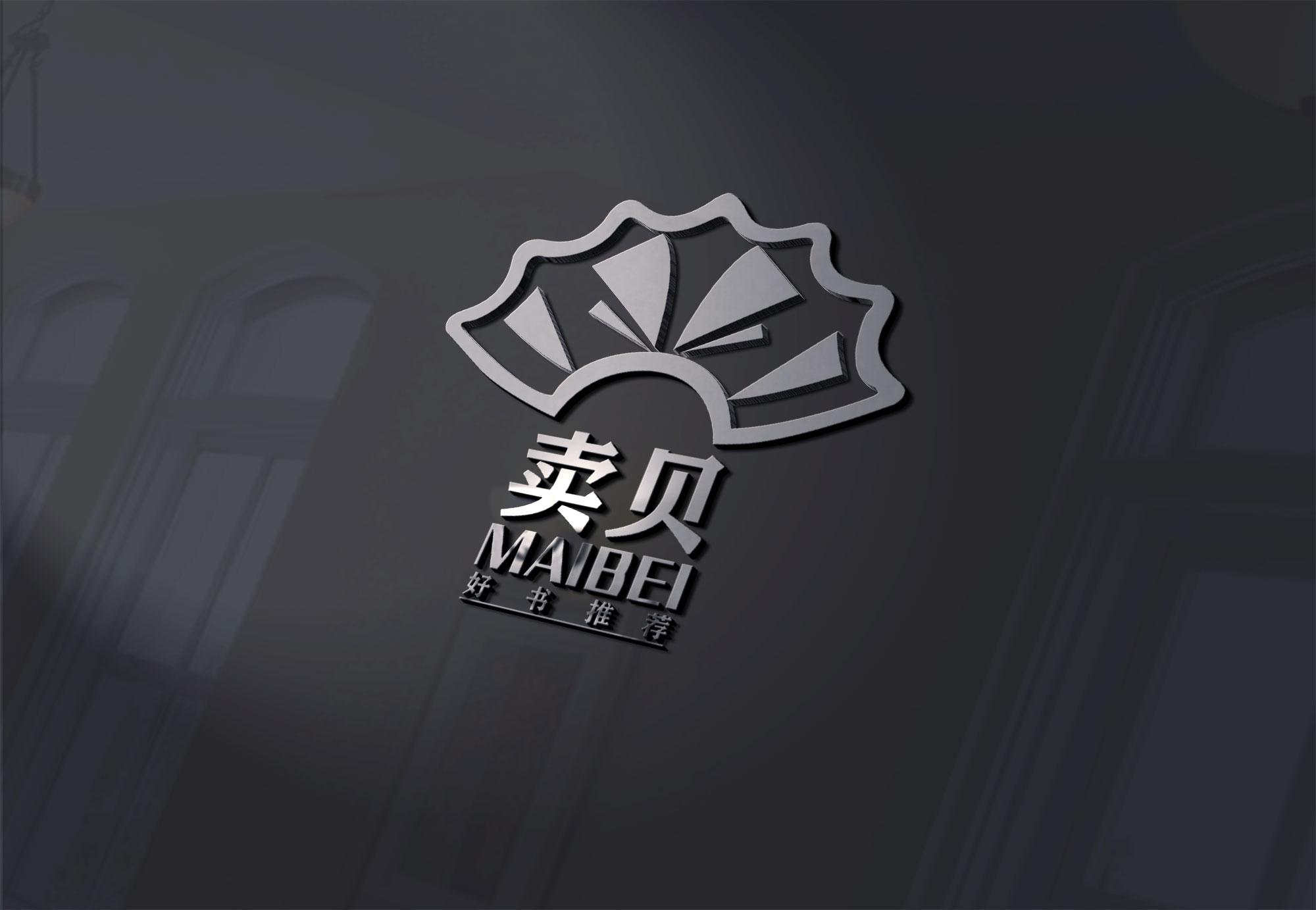 商城logo设计_3036153_k68威客网