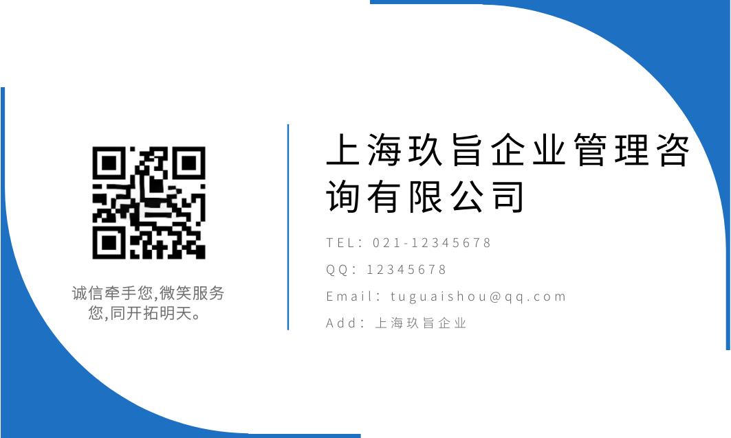 logo 设计_3037140_k68威客网