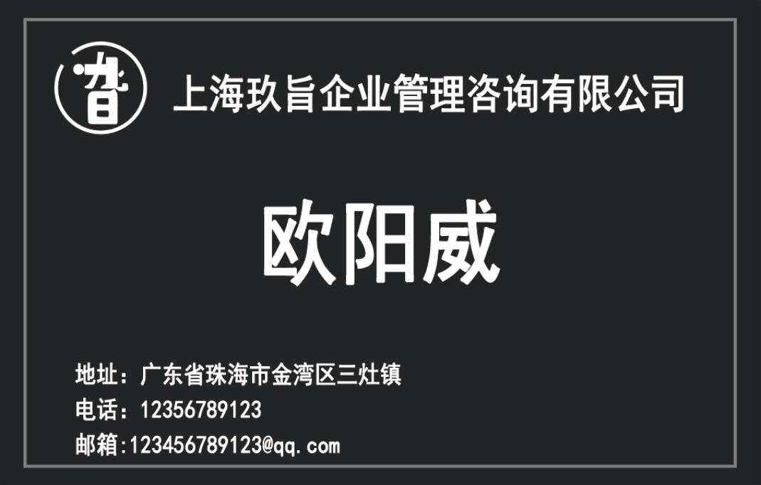 logo 设计_3037146_k68威客网