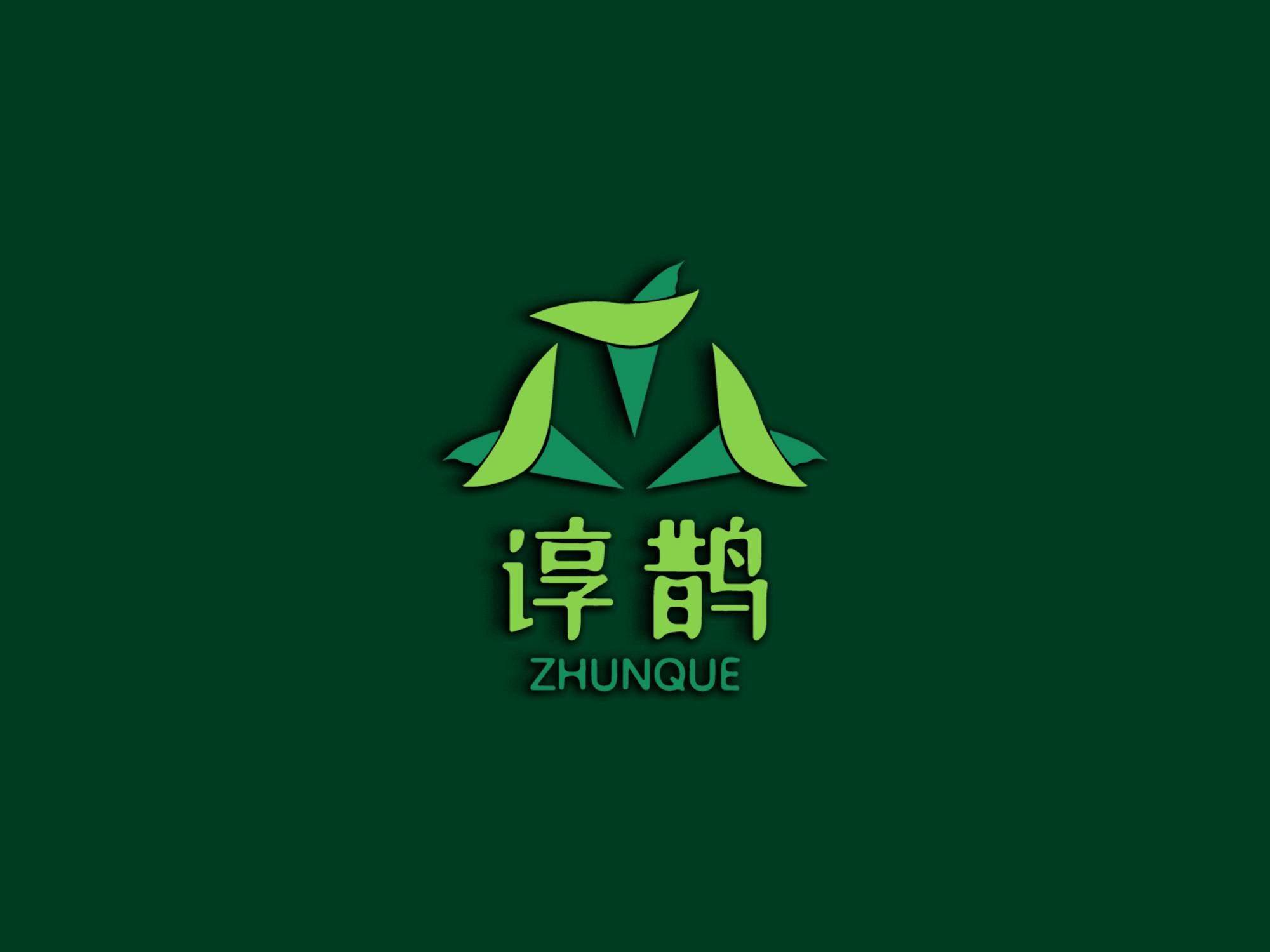 保健食品logo设计_3037938_k68威客网