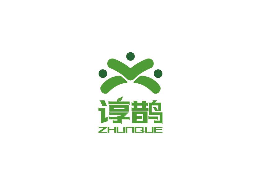 保健食品logo设计_3037981_k68威客网