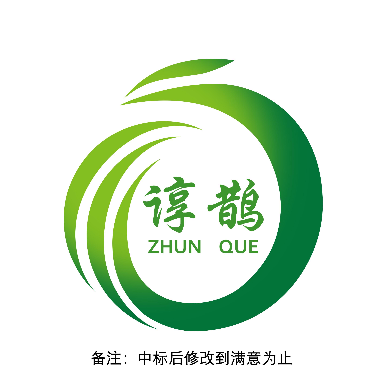 保健食品logo设计_3037950_k68威客网